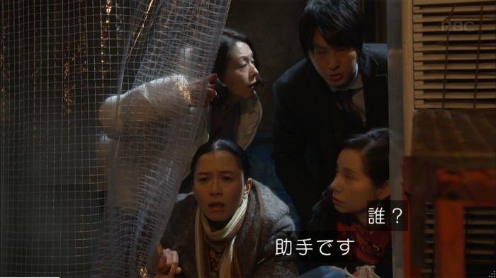 監獄のお姫さま 8話のキャプ374