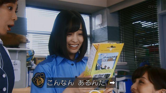 7話のキャプ881