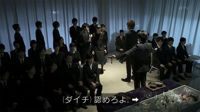 世にも奇妙な物語 夢男のキャプ337