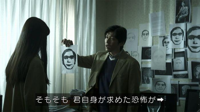 世にも奇妙な物語 夢男のキャプ217