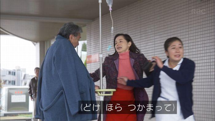 監獄のお姫さま 9話のキャプ383