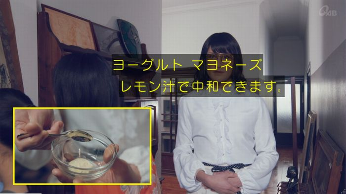 家政婦のミタゾノ 5話のキャプ611