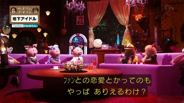 ねほりん 地下アイドル後編のキャプ305