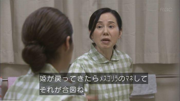 監獄のお姫さま 6話のキャプ116