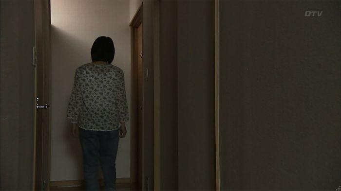 ウツボカズラの夢1話のキャプ127