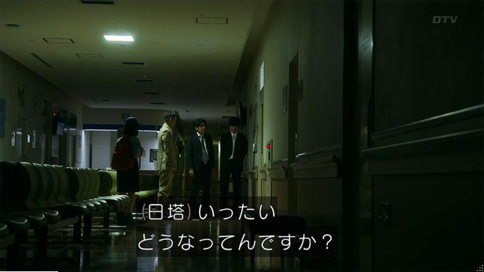 警視庁いきもの係 9話のキャプ770