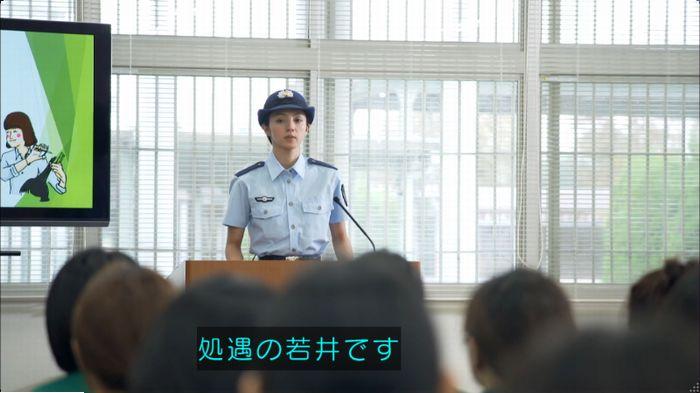 監獄のお姫さま 5話のキャプ121