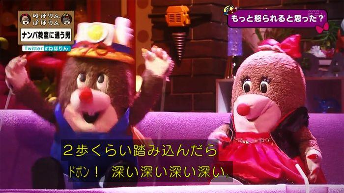 ねほりん ナンパ回のキャプ516
