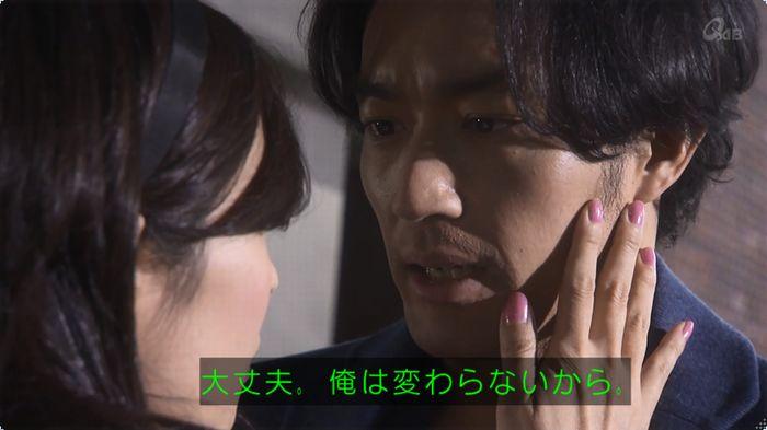 奪い愛 3話のキャプ367