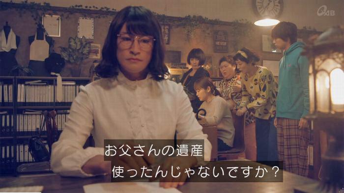 家政婦のミタゾノ 2話のキャプ419