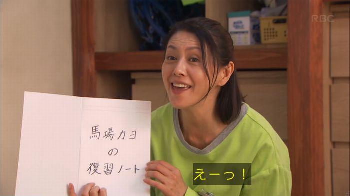 監獄のお姫さま 6話のキャプ647
