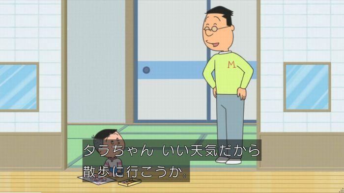 【神回】サザエさん、波平で遊びだし家族もドン引きするとんでもない服を作り出すwwwww 令和初の神回キタ━━━━゚∀゚━━━━【実況】