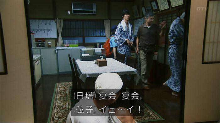 警視庁いきもの係 9話のキャプ431