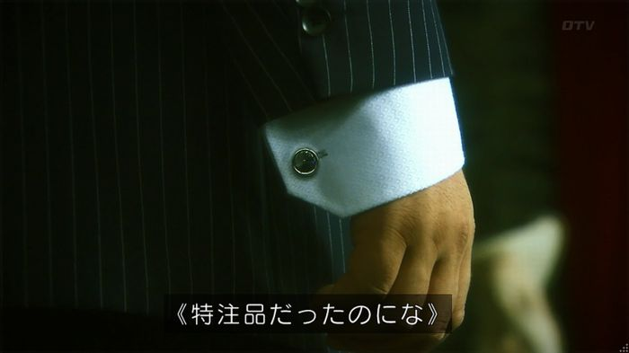 いきもの係 2話のキャプ695