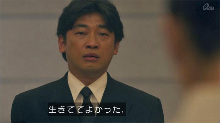 家政夫のミタゾノ4話のキャプ798