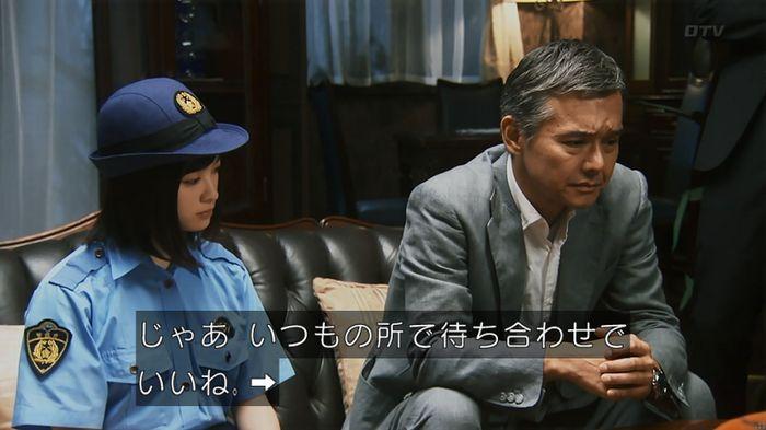 警視庁いきもの係 8話のキャプ656