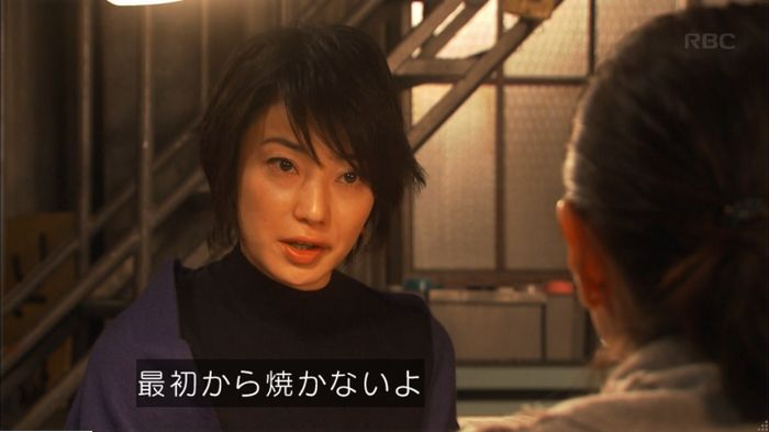 監獄のお姫さま 9話のキャプ416