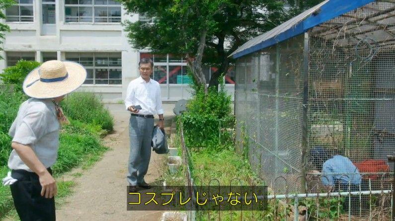 いきもの係 4話のキャプ337