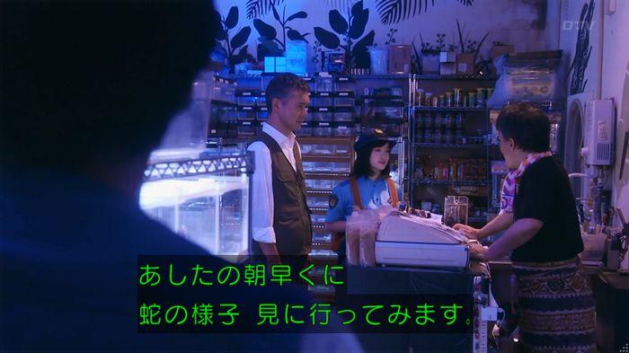 いきもの係 3話のキャプ633