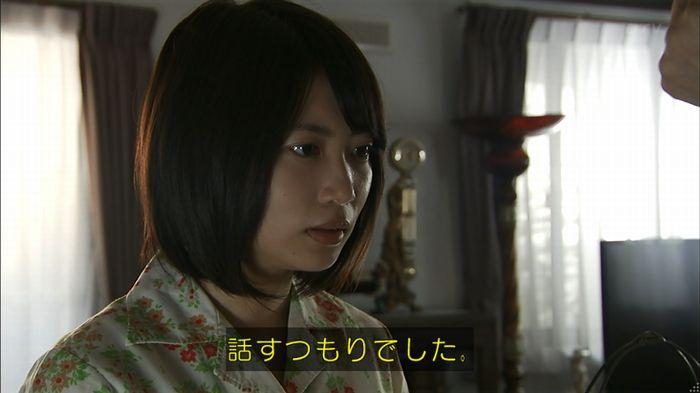 ウツボカズラの夢2話のキャプ623