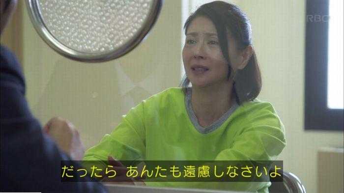 監獄のお姫さま 4話のキャプ514