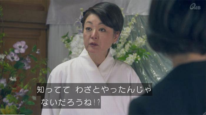 家政夫のミタゾノ4話のキャプ663