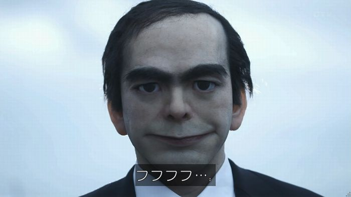 世にも奇妙な物語 夢男のキャプ432