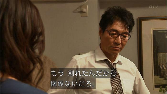 ウツボカズラの夢7話のキャプ54