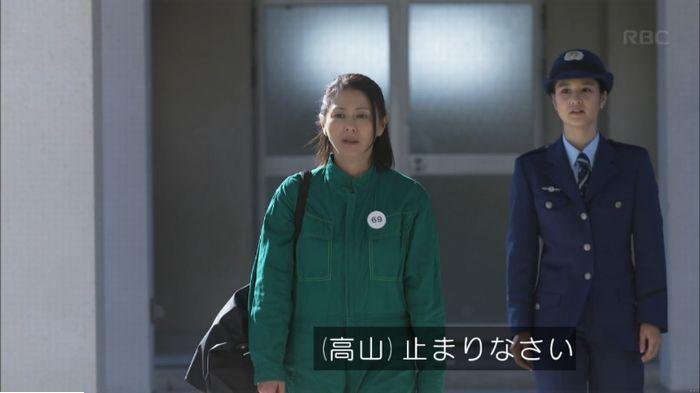 監獄のお姫さま 8話のキャプ214