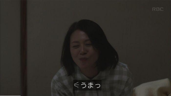 監獄のお姫さま 2話のキャプ617