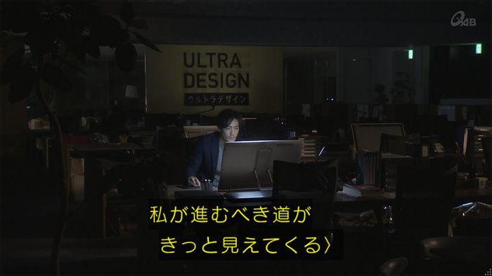 奪い愛 5話のキャプ563