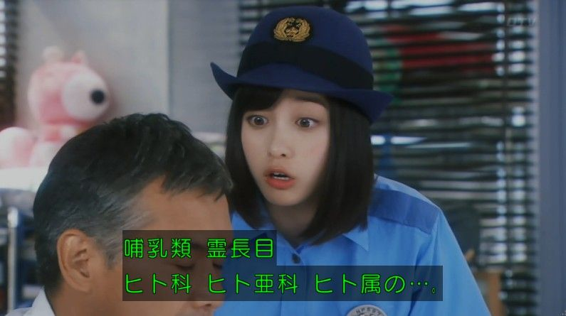いきもの係 4話のキャプ531