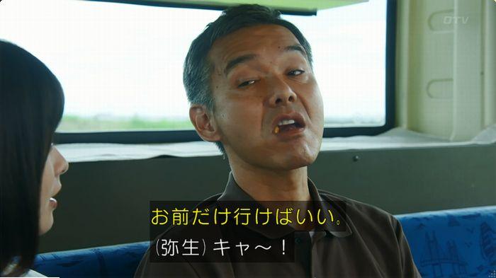 警視庁いきもの係 9話のキャプ36
