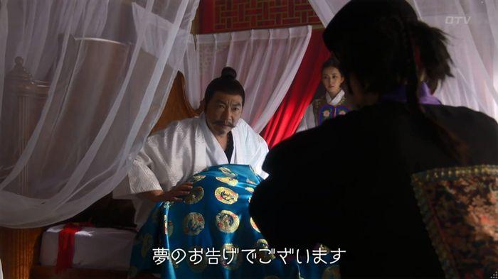 世にも奇妙な物語 夢男のキャプ31