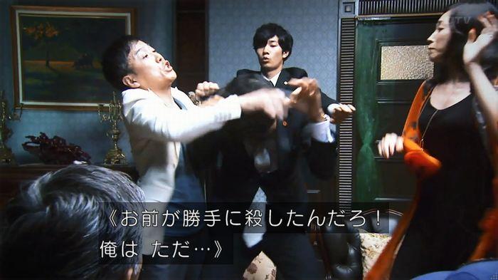 警視庁いきもの係 8話のキャプ762