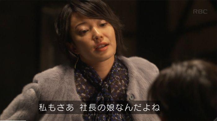 監獄のお姫さま 4話のキャプ563