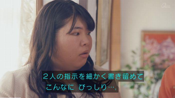 家政婦のミタゾノ 2話のキャプ704