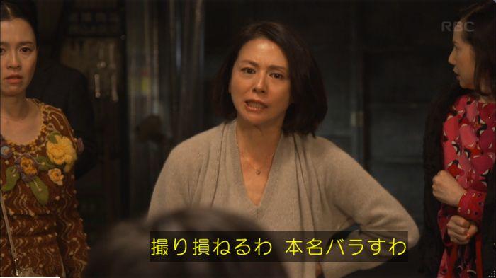 監獄のお姫さま 5話のキャプ233