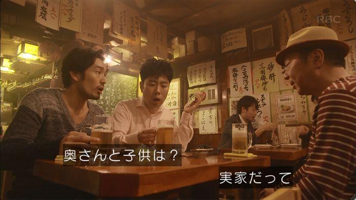 逃げ恥 8話のキャプ464