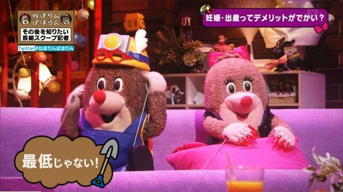 ねほりんぱほりんのキャプ479