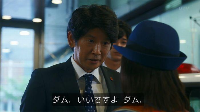 いきもの係 2話のキャプ440