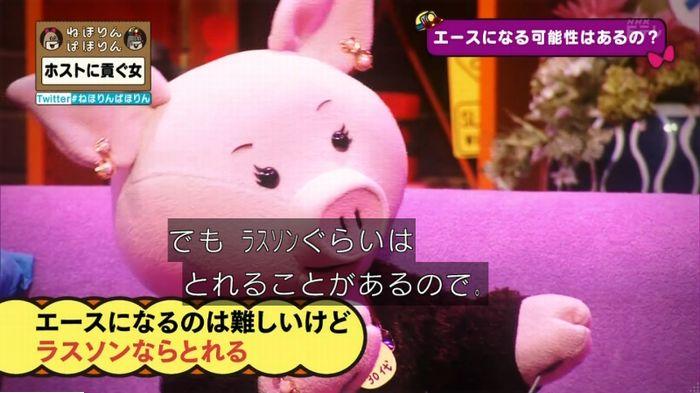 ねほりんぱほりんのキャプ427