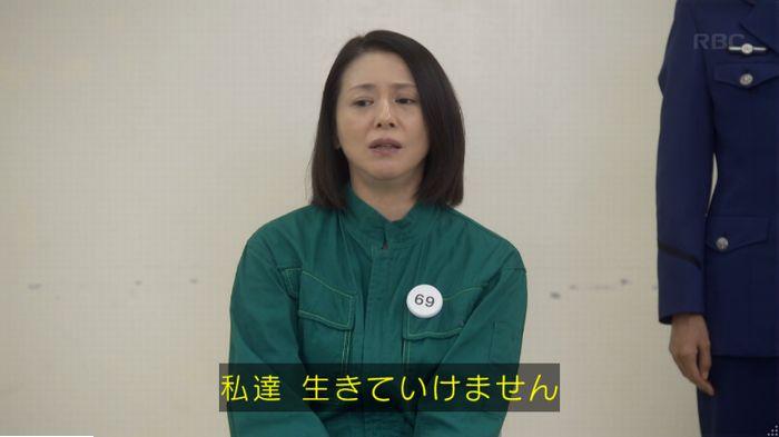 監獄のお姫さま 3話のキャプ160