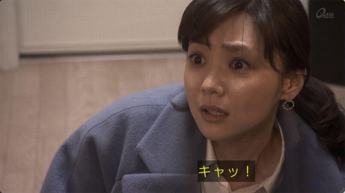 奪い愛 3話のキャプ727