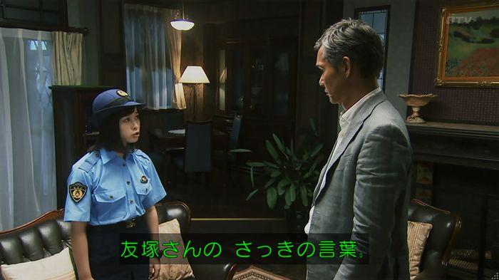 警視庁いきもの係 8話のキャプ760