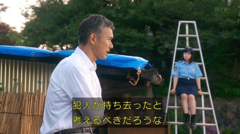 いきもの係 4話のキャプ574