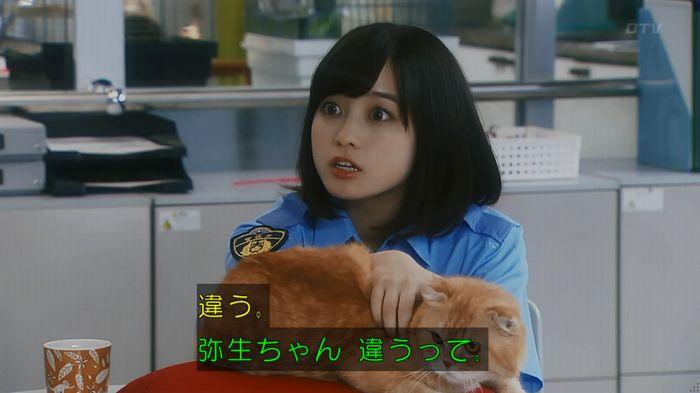 いきもの係 3話のキャプ114