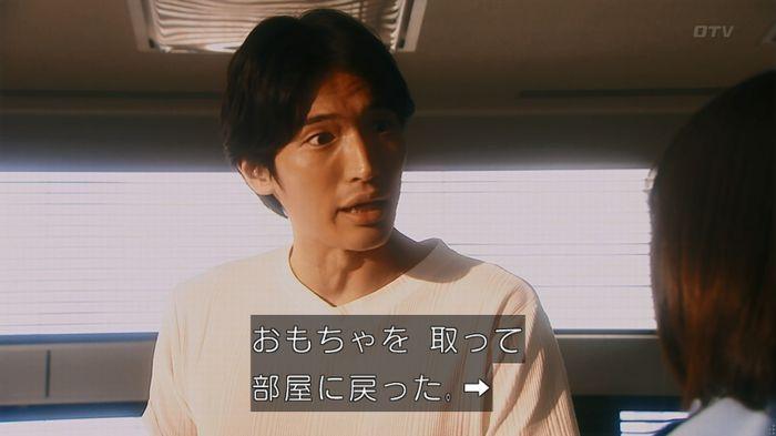 いきもの係 5話のキャプ738