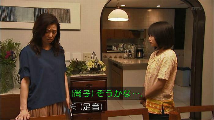 ウツボカズラの夢7話のキャプ21