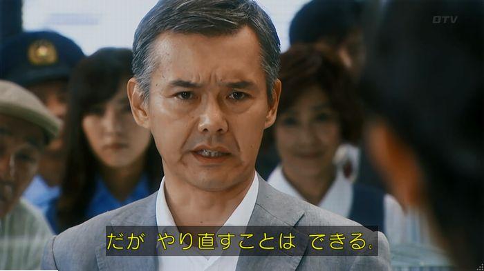 警視庁いきもの係 最終話のキャプ741
